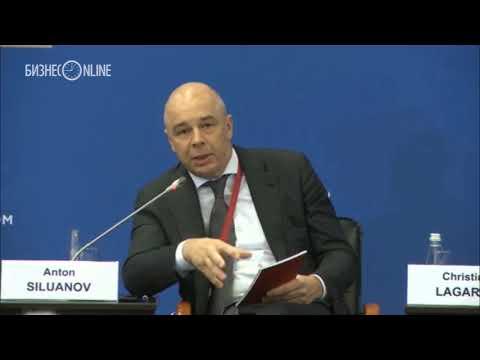 В России создадут фонд инфраструктурной ипотеки