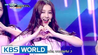 MOMOLAND - Wonderful Love (EDM Ver.) | 모모랜드 - 어마어마해[Music Bank / 2017.06.02]
