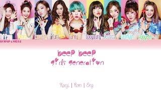 Gambar cover Girls' Generation - Beep Beep [KANJI/ROM/ENG] Color Coded Lyrics