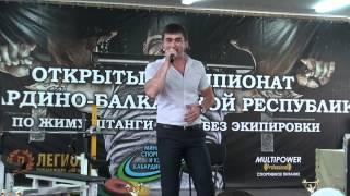 Цавкилов Азамат 2012г
