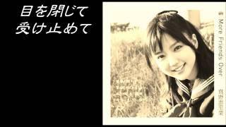 """純情警察""""K・I・S・S"""" 真野恵里菜"""