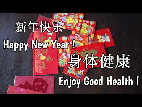 Chinese New Year In My Family - Morgane Recipes