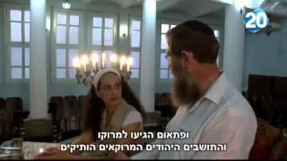 יהודי עולמי - אמזונס (ברזיל)
