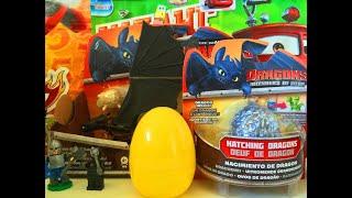 Как Приручить Дракона 2 как Kinder Surprise Eggs  Киндеры Сюрпризы