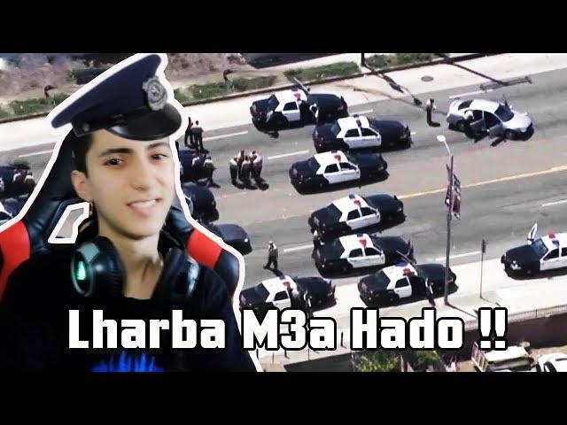 GTA 5 Online | تحشيش مع البوليس 😂