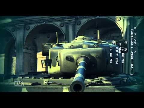 【WOT】とある神戸の士官学校 クランPV第3弾!