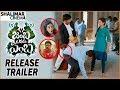 Jamba Lakidi Pamba Movie Release Trailer | Srinivas Reddy, Siddhi Idnani | Shalimarcinema