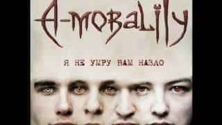 A-Morality - Я не умру вам назло [NEW SINGLE 2012]