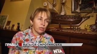 В Україні пропонують скасувати звертання ім'я - по батькові