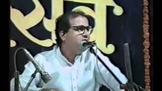 Suresh Wadkar Live...Omkar Swarupa Sadguru Samartha at Indradhanu Thane