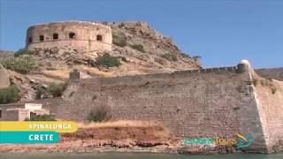 Héraklion : une richesse historique dans une ambiance paisible