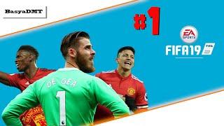 видео: FIFA 19. Карьера за Манчестер Юнайтед