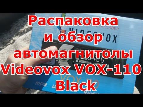 Распаковка и обзор автомагнитолы Videovox VOX 110  Black