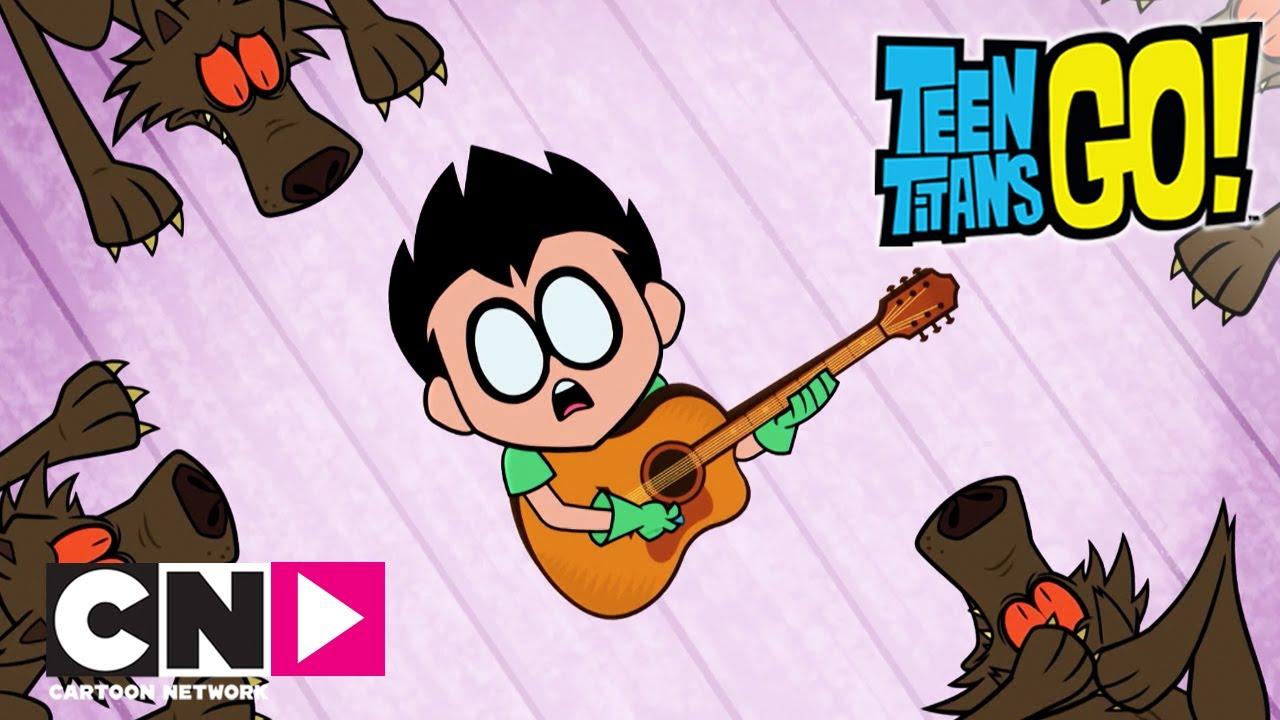 Юные Титаны, вперёд! | Не будите волков | Cartoon Network