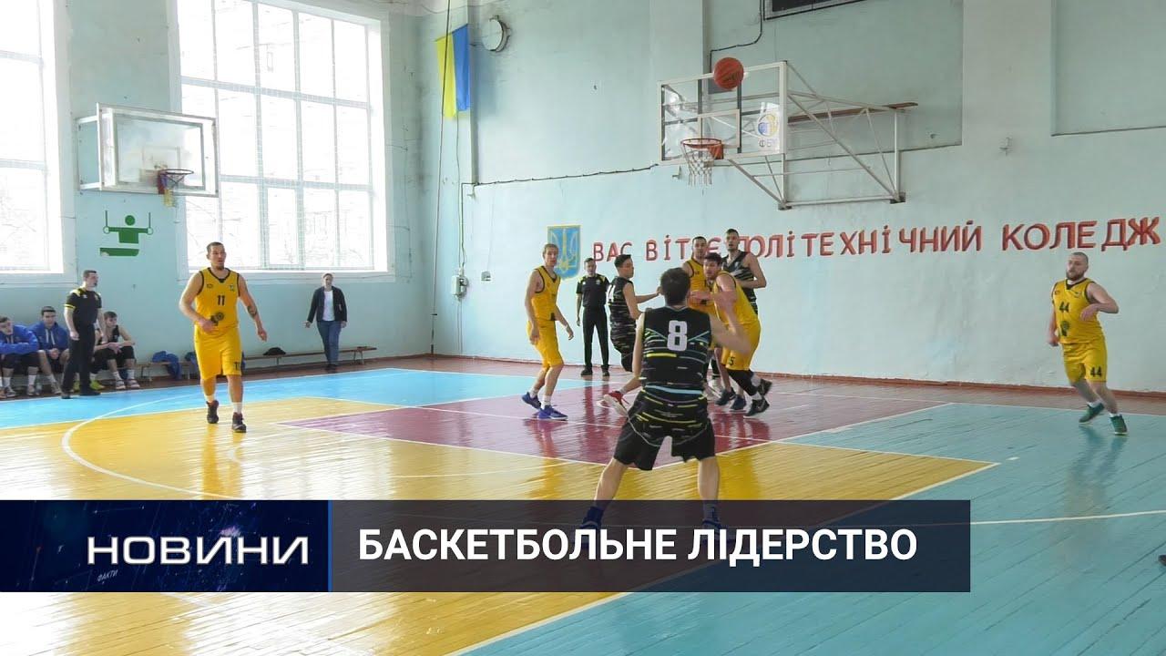 Хмельничани – у Першій лізі. Перший Подільський 23.04.2021