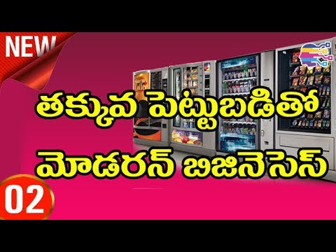 Top 10 Modern Business Ideas With Low Investment In Telugu 02