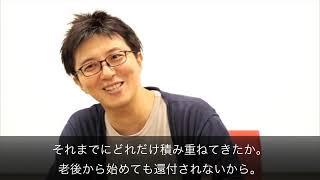 パパズ・スタイル 第1回インタビュー 土屋礼央さん(ミュージシャン、ラジオパーソナリティ)