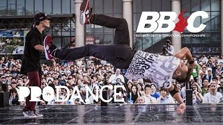 BBIC Korea 2016: Red Bull BC One All Stars vs Drifterz