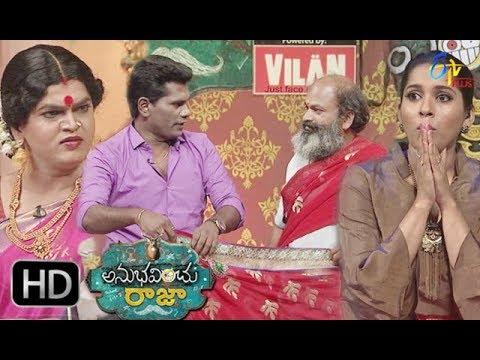 Anubhavinchu Raja | 3rd  March 2018 | Full Episode 02 | chammak chandra | ETV Plus