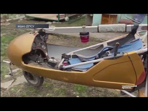 Чернівецький Промінь: На Буковині «тіньові бізнесмени» переправляли цигарки закордон на мотодельтапланах