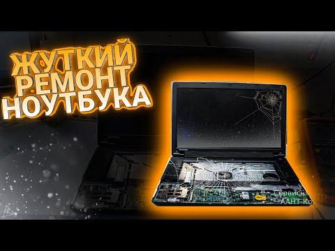 """ЖЕСТОКИЙ"" ремонт ноутбука Lenovo Thinkpad."