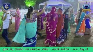 Sabarkantha Police Live Stream