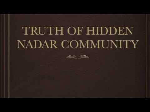 நாடார் (Nadar Caste) Hidden Truth