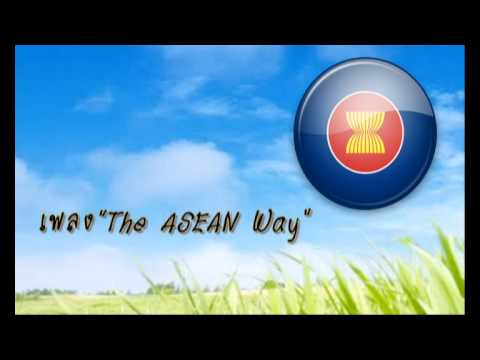 เพลง The ASEAN Way Ver.Thai