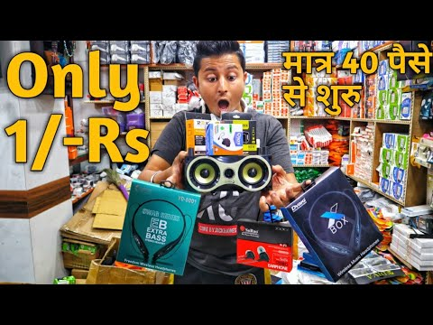 Cheapest Mobiles accessories manufacturer & importer Starting at1/-Rs | Gaffar market | VANSHMJ