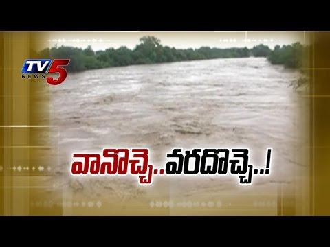 Massive Floods In AP & TS By Heavy Rains : TV5 News