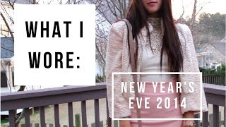 What I Wore: New Year's Eve Thumbnail