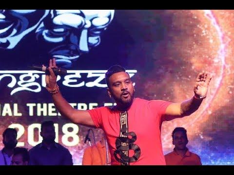 Master saleem singing live (aahun aahun) Mp3