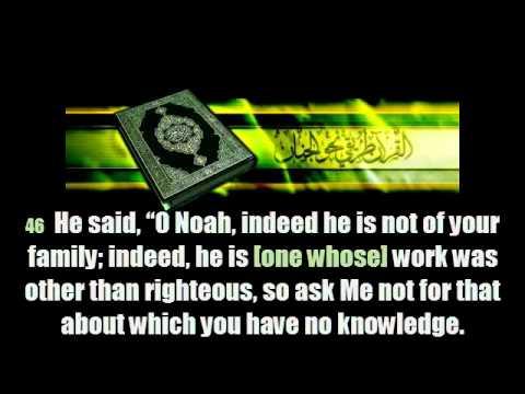 Surah 11 Hud (Hud) FULL, Mishary Al-Afasy with English subtitles