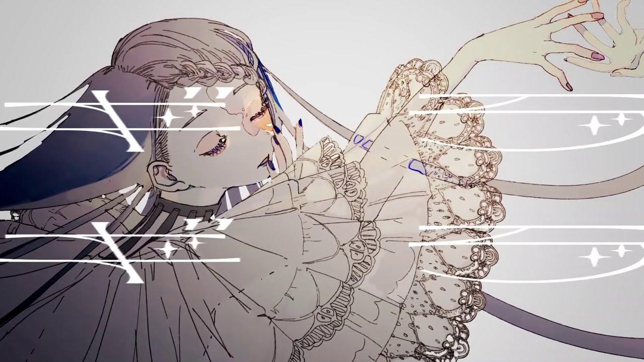 Ado - ギラギラ _Eye(Cover)