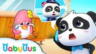 妙妙小警官在哪裡?小企鵝找不到媽媽好傷心   兒歌   童謠   奇妙漢字動畫   卡通   寶寶巴士   奇奇   妙妙