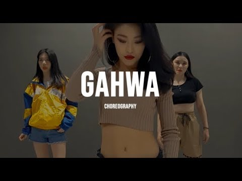 Major Lazer - Blow that Smoke (feat. Tove Lo) | GAHWA choreography