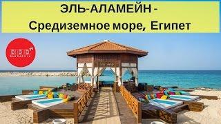 видео Отдых на Средиземном море: Что выбрать Грецию или Испанию?