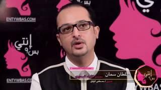 خاص بالفيديو.. 'سلطان سمان' يكشف سر جاذبية 'مصطفى شعبان' في الدراما