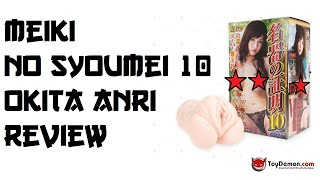 Meiki no Syoumei 10 Okita Anri Review