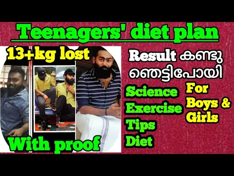 Teenager's diet plan in malayalam #with results#weightloss