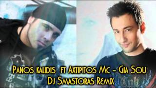 Panos Kalidis Ft Axtipitos Mc Gia Sou Dj Smastoras Remix.mp3