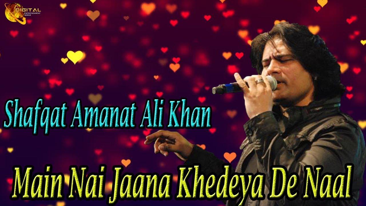 kheriyan de naal shafqat amanat ali mp3