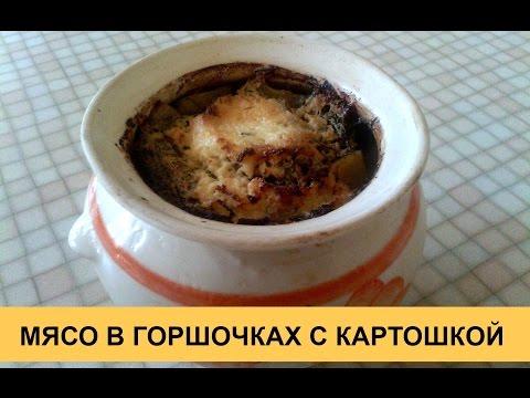 Каша перловая в горшочке рецепт с фото на Поварру