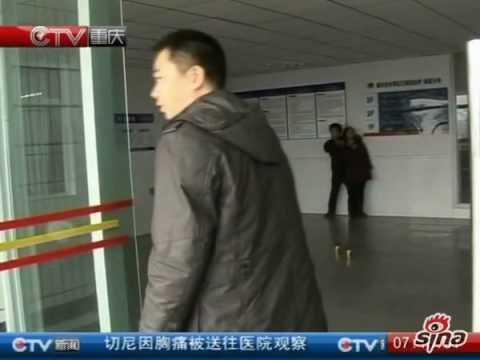 Giải cứ con tin ở Quảng Châu TQ -trung06kien