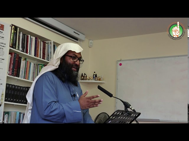 Importance of following the Sahabah by Ustadh Rashed Al-Madani