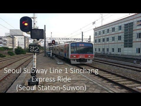 Seoul Subway Line 1 Sinchang Express Ride (Seoul Station-Suwon) 서울지하철 1호선 신창급행 주행 (서울역-수원)