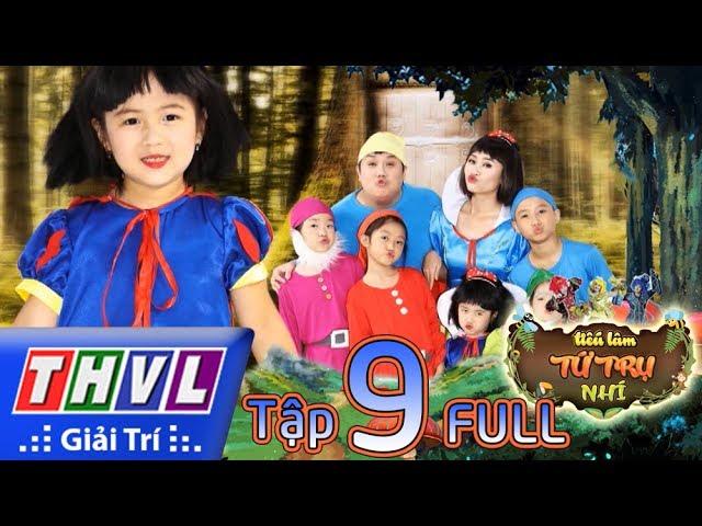 THVL | Tiếu lâm tứ trụ nhí – Tập 9 FULL: Mùa hè của bé #1