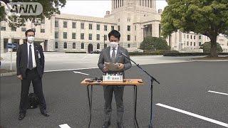 """小泉環境大臣が""""屋外""""会見 新型コロナ対策で(20/04/07)"""