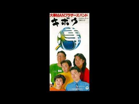 CD (1993/2/1) ディスク枚数: 1 フォーマット: Single レーベル: 日本コロムビア.
