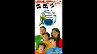 CD (1993/2/1) ディスク枚数: 1 フォーマット: Single レーベル: 日本...